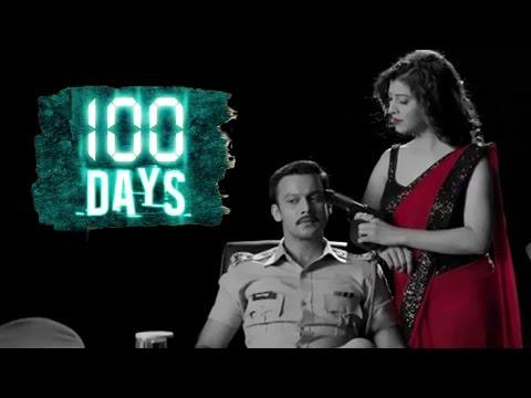 100 Days | Title Track | Zee Marathi | Adinath Kothare, Tejaswini Pandit