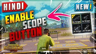 🔥How to ENABLE *SCOPE* CHANGE Button in 0.9 UPDATE PUBG Mobile  