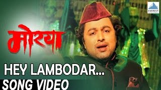 Video Hey Lambodar Gajmukh - Morya | Marathi Qawwali Songs | Farid Sabri, Swapnil, Janhavi Arora download MP3, 3GP, MP4, WEBM, AVI, FLV Juli 2018
