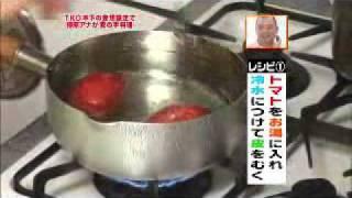 兵庫県出身の椿原アナが関西弁を交えて赤ちゃん言葉を使いながらお料理...