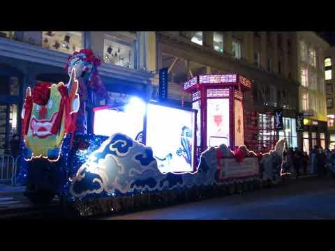 San Francisco Chinese New Year Parade 2018 Beijing Hongyu Cultural and Arts Co. Ltd.