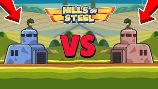 NEW UPDATE! NEW BATTLE MOD COMMANDER and New Hangar in Hills of Steel screenshot 3