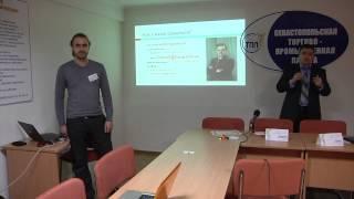 Урок 8. Сколько стоит сертификация системы НАССР?