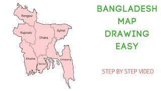 How to draw Bangladesh map easy video | how to draw bangladesh map step by step