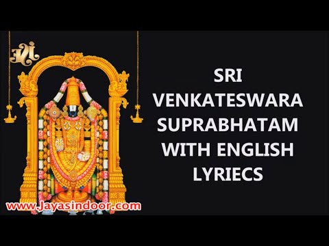 Sri Venkateswara Suprabhatam With English Lyrics |Kausalya Suprajarama Song Divine Music Jayasindoor