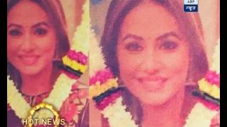 Yeh Rishta Kya Kehlata Hai: CONFIRMED: Lead actress Hina Khan dies!