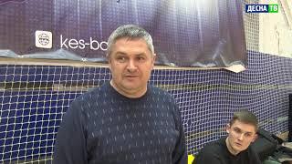 Десна ТВ Заключительный этап турнира Десногорска по мини футболу