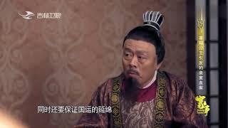 李世民又要改立李恪为太子!长孙无忌该怎么保住李治的太子位呢?