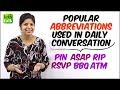 English Abbreviations (Short forms)you can't avoid in Daily Spoken English | English Speaking Lesson