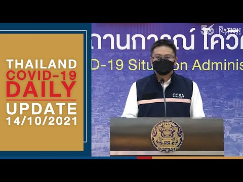 Thailand #COVID19 daily update on October 14, 2021