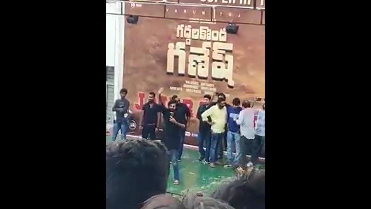 Jai Balayya Slogans At Gaddala Konda Ganesh Success Celebrations at Guntur   Varun Tej Reactions