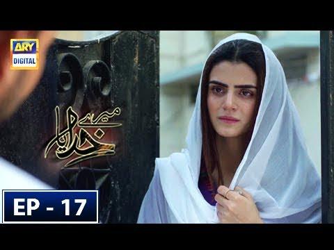 Mere Khudaya Episode 17 - 13th October 2018 - ARY Digital Drama