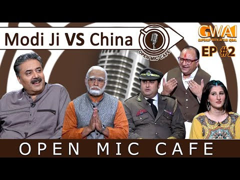 Open Mic Cafe with Aftab Iqbal | Indian PM Modi VS China | F
