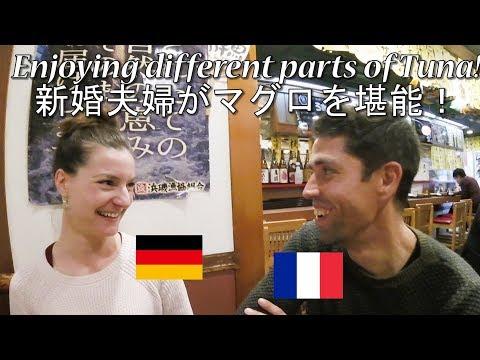 【渋谷 うお八 】新婚夫婦がマグロの刺身とランチ定食を堪能!Enjoying Tuna Sashimi and Japanese Set Meal!