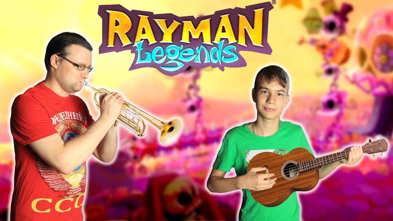 Rayman Legends - музыкальный уровень Безумные мексиканские мотивы (Mariachi madness)