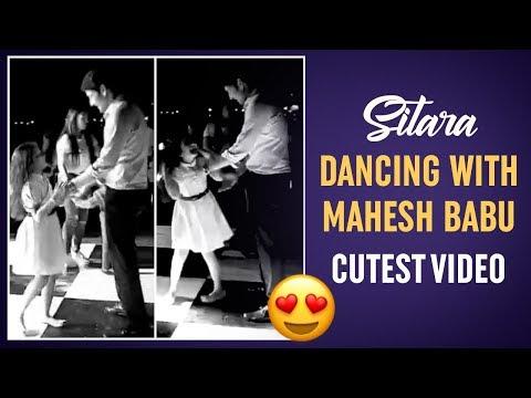 Sitara Dancing With Mahesh Babu | Mahesh Babu New Year 2019 Celebrations | Telugu FilmNagar Mp3