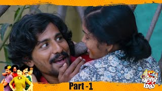 Vandha Mala Latest Tamil Movie Part 1   English Subtitles   Mohan, Udayaraj, Priyanka   MSK Movies
