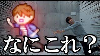 いけ!!!!オレの手下達!!!!!!! thumbnail