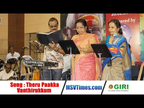 Theru Parkka Vanthirukkum Song - MSV Times Live Concert | Tribute to MSV | Superhit Tamil Songs