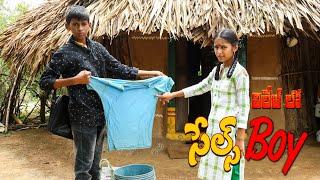 సేల్స్ బాయ్   Ultimate Village Comedy   Vishnu Village Show