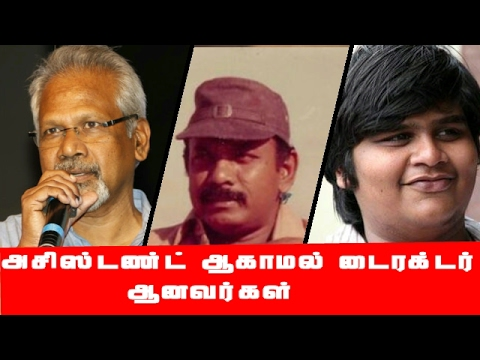 LIST OF TAMIL  FILM DIRECTORS WHO WERE NEVER ASSISTANT DIRECTORS|CINEMA  FACTS | KICHDY