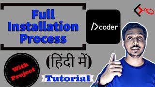 Dcoder| How to use dcoder app in hindi | Dcoder app tutorial | Dcoder IDE Compiler screenshot 5