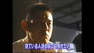 K-1RISING2000の黒澤浩樹とマーカス・ルイスの試合映像です。