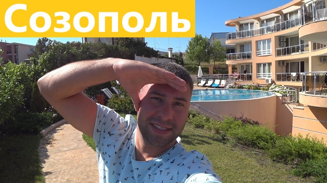Отдых в Болгарии 2019. Созополь | Travel in Sozopol, Bulgaria