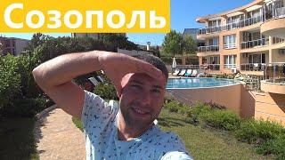 видео Отдых в Болгарии - 2018. Погода в Болгарии, температура воды летом и зимой. Пляжный отдых. Лучший отдых в Болгарии: фото.