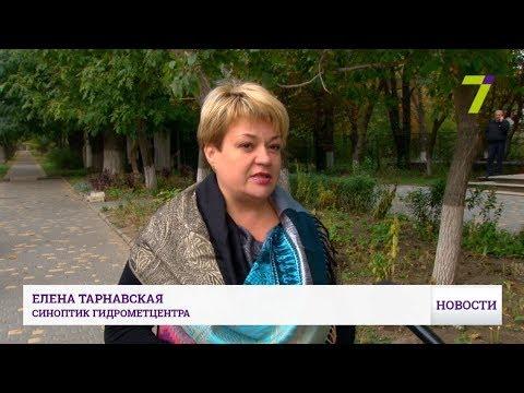 Новости 7 канал Одесса: Бабье лето в Одессе: Прогнозы синоптиков
