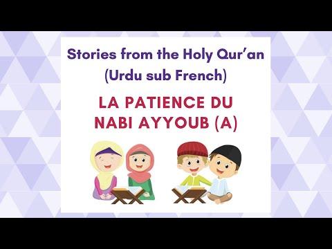 La patience du Prophète Ayyoub _ ourdou francais