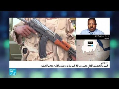 كيف الوضع في السودان بعد تعليق الإضراب واستئناف المفاوضات؟  - 17:54-2019 / 6 / 12