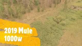 Bakcou Mule: The World's Best Electric Hunting Bike