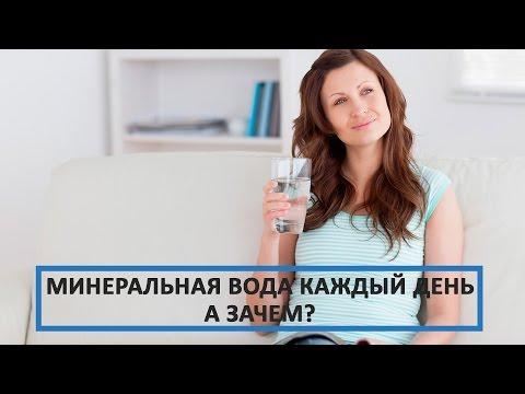 Что можно и нельзя пить во время беременности? - Образ