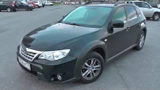 Отзыв о подборе б у авто Subaru Impreza XV бюджет 650 700тр смотреть