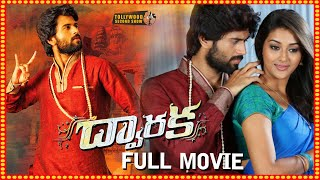 Vijay Devarakonda Super Hit Telugu Full Movie 2019 || New Telugu Movies || Dwaraka