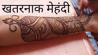 Rakshabandhan Mehendi Design-Bridal Mehndi Design Latest 2021- Dulhan Mehandi Design- Sawan Mehendi