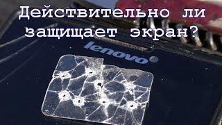 (Краш-тест) Сверлим 🔪 Закалённое Стекло На Экране Lenovo P780(Мне пришло стекло для умных часов, но меньше размером вот и решил проверить на прочность, даже не на прочнос..., 2016-04-02T22:49:14.000Z)