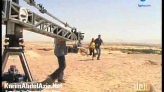 ميكنج فيلم أبوعلي - أغنية لكل عاشق وطن (7)