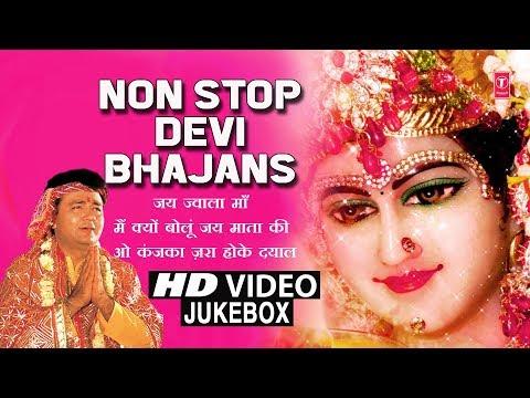 Superhit Non Stop देवी भजन I GULSHAN KUMAR I वैष्णो देवी दर्शन I ध्यानु भगत की कहानी I Full HD Video