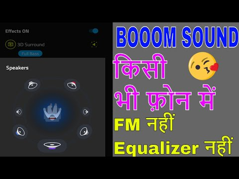 BoomBox Best application with FM Radio ,Music player and built in powerfull equalizer