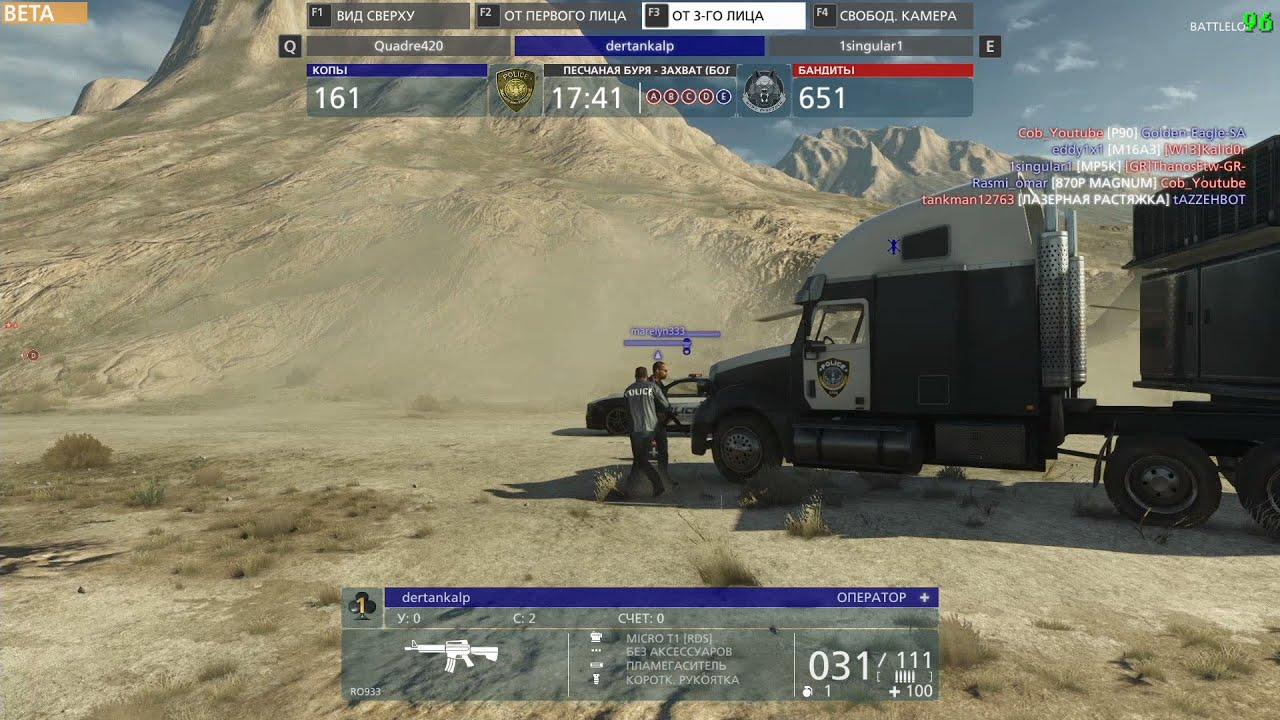 R9 290x in Battlefield Hardline beta (1080p60)