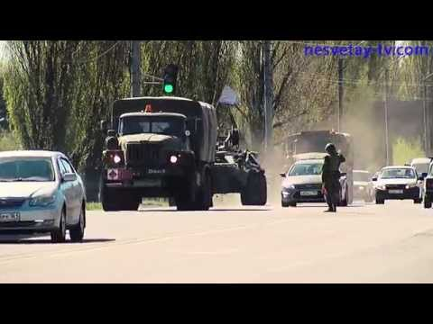 Проезд военной техники через Новошахтинск 25 04 2014