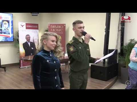 Презентация книги «Валерий Халилов. Любить всю жизнь»!