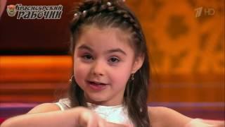 8-летняя Кира из деревни под Красноярском заговорила Максима Галкина