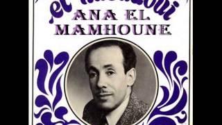 CHEIKH EL HASNAOUI  ANA EL MAMHOUNE