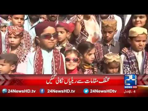 Sindhi Culture Day celebrations in Hyderabad