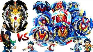 PRIME APOCALYPSE vs ALL VALKYRIES EVOLUTIONS GEN Beyblade Burst GT Battle Royaleベイブレードバーストガチ