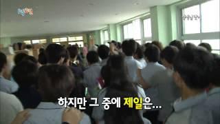 [HIT]1박2일-'오성고 얼짱' 체육교…
