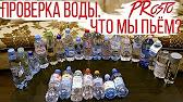 Видеообзор бутылочки My Bottle - YouTube